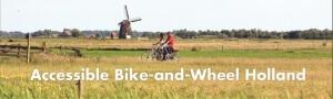 bike wheel 300x90 - bike-wheel