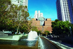 Yerba Buena Gardens 300x200 - A Romantic Getaway For Your Valentine In San Francisco And The Wine Country